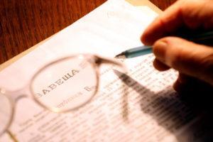 Наследование по завещанию банковского вклада