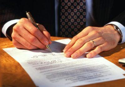 Является ли завещание сделкой и какой односторонней или двусторонней