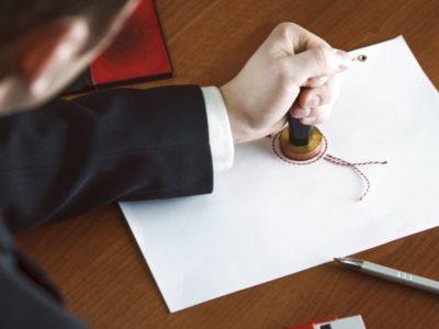 Что такое завещательные возложение и распоряжение