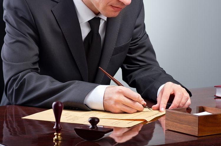 Какие документы необходимы при написании завещания