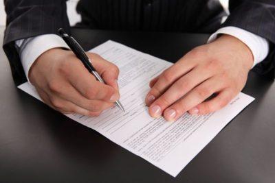 Оспариваем завещание три причины для обращения в суд